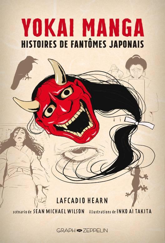 YOKAI MANGA - Histoires de fantômes Japonais